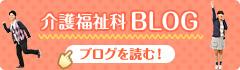 bnr_blogCW_cr.jpg