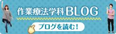 bnr_blogOT.jpg