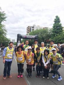 国立リレーマラソン