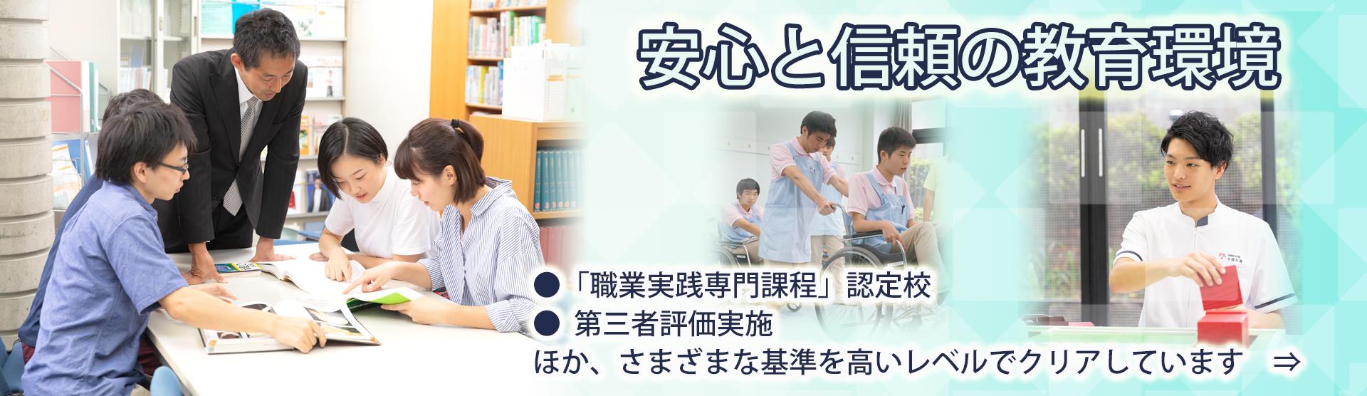 東京 ymca 医療 福祉 専門 学校